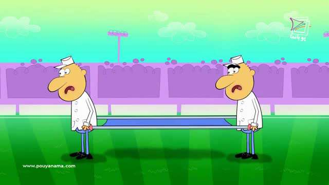 انیمیشن سریالی ایرانی فوتبال مدرن / قسمت 10