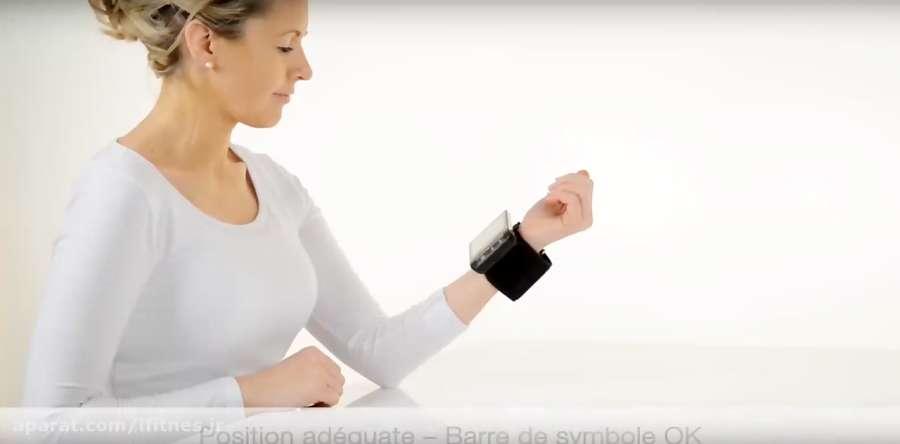 بررسی انواع فشارسنج وتجهیزات پزشکی آی فیتنس-beurer bc80