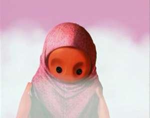 کلیپ زیبای چادر نماز