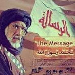 سکانسی از فیلم «محمد رسول الله»