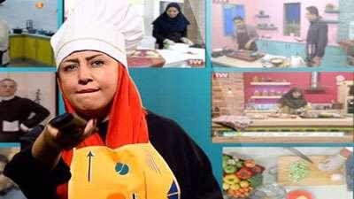 آی آشپزی وای آشپزی /  طنز