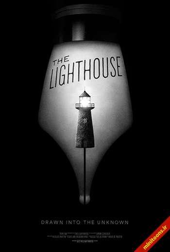 فانوس دریایی - The Lighthouse