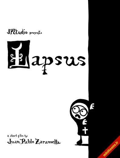 لغزش - Lapsus