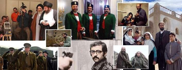 غبارروبی از تاریخ با جادوی سینما