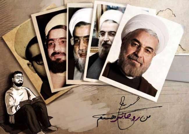 سینمای مستند سیاسی در ایران