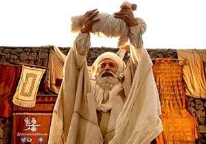 کلیپ ویژه محمد رسول الله(ص) به مناسبت میلاد رسول اکرم(ص)