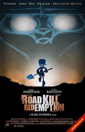 رستگاری راکون - Roadkill Redemption