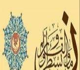 دین و پژوهش های برتر