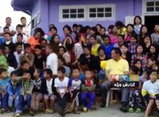 حکایت جالب شلوغترین خانواده دنیا