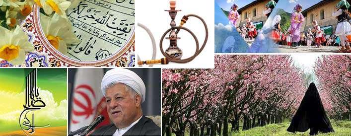 احکام جشن طلاق ،رقص وشاباش،چادر مشکی و حقوق  والدین