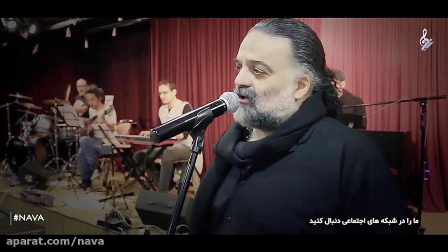 اولین گفتگوی علیرضا عصار پس از 6 سال