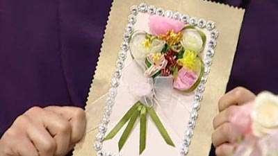 کارت پستال با گلهای روبانی