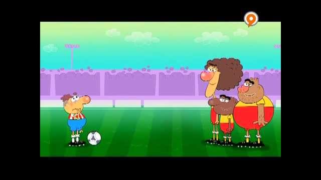 انیمیشن سریالی ایرانی فوتبال مدرن / قسمت 15