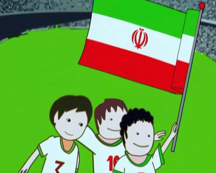 ترانه فرزندان ایران