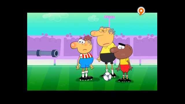 انیمیشن سریالی ایرانی فوتبال مدرن / قسمت 13