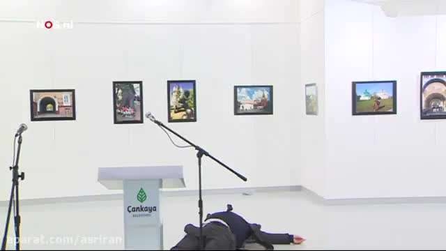 فیلم لحظه ترور سفیر روسیه