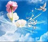 کارگزار امام کاظم علیه السلام