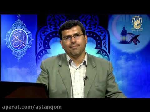 آموزش تجوید قرآن / تعریف علم تجوید و ادای صحیح حروف