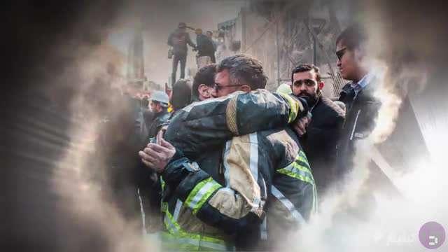نماهنگ آتش نشان های پلاسکو با صدای مرتضی پاشایی