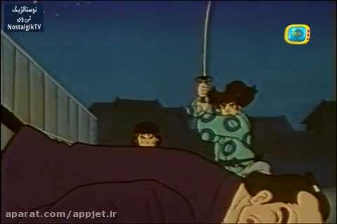 کارتون سفرهای میتی کومان / پسر دزد