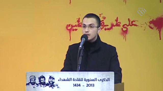 نماهنگ شهید جهاد مغنیه