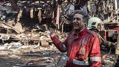 نماهنگی در سوگ آتش فشان های ساختمان پلاسکو