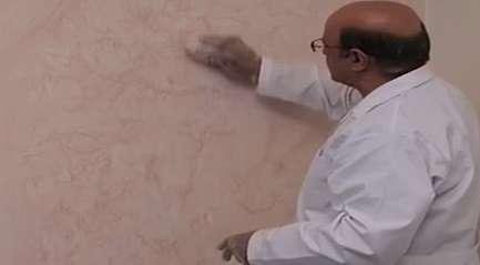 پتینه روی کاغذ دیواری
