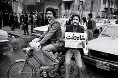تظاهرات مردم، قیام خونین 17 شهریور و خروج شاه از کشور