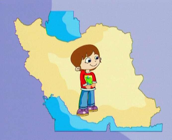ترانه نقشه ایران