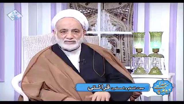 داستان روحانی 80 ساله و خانم بدحجاب
