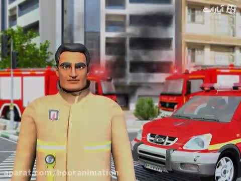 تعقیب خودروی آتش نشانی