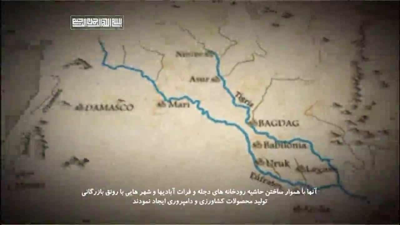 مستند داستان تمدن قسمت چهارم: صالح در میان سومریان