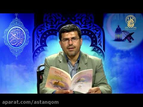 آموزش تجوید قرآن / تلفظ حرف (ظاء) و (طاء)