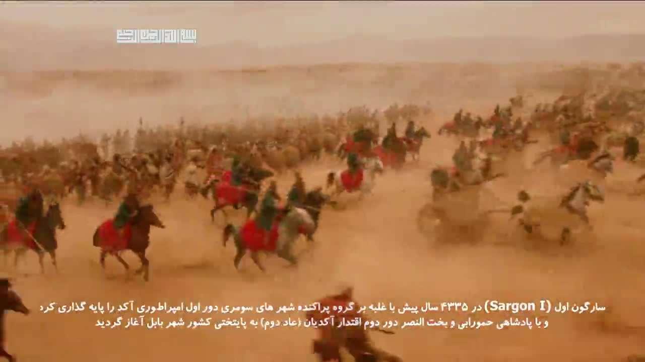 مستند داستان تمدن قسمت ششم: دانیال در بابل