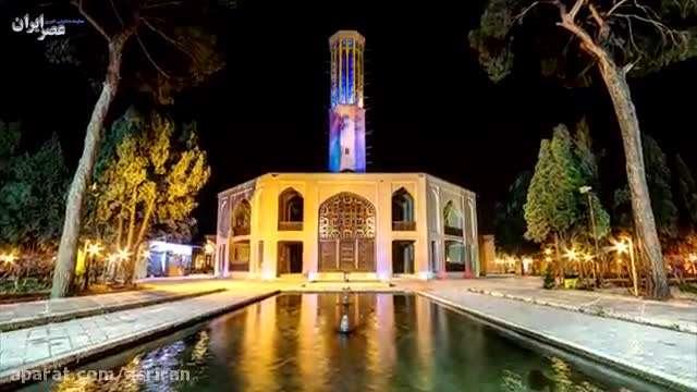 بیش از ۳۰دلیل شگفت انگیز برای سفر به ایران در گزارش CNN