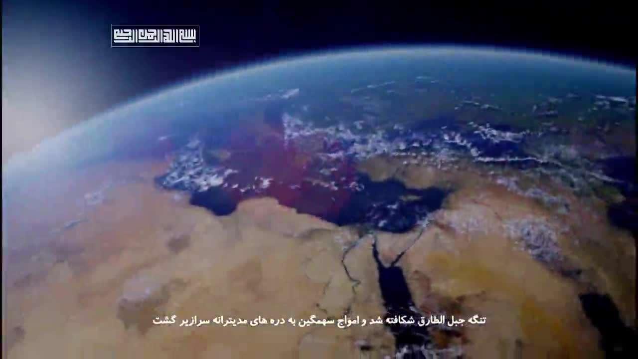 مستند داستان تمدن قسمت دوم: نوح در مدیترانه