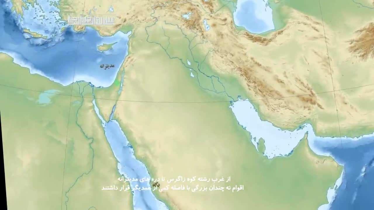 مستند داستان تمدن قسمت سوم: هود در میان آکدیان