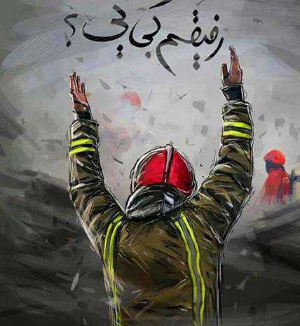 نماهنگ «لعنت به این آوار» با صدای «محسن چاوشى»