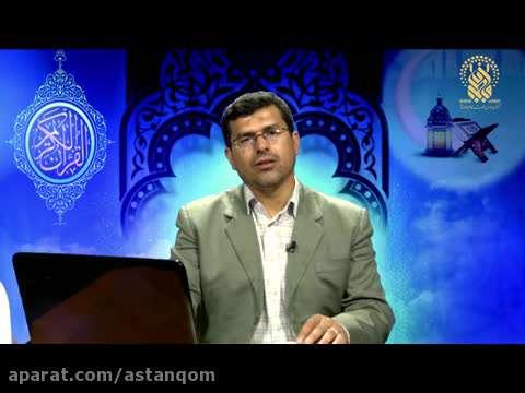 آموزش تجوید قرآن / آداب تلاوت قرآن