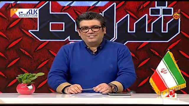 رضا رشیدپور از سرگذشت