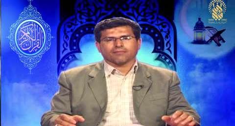 آموزش تجوید قرآن / ادغام
