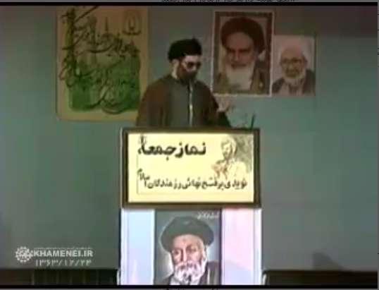 سالگرد انفجار بمب در نماز جمعه تهران