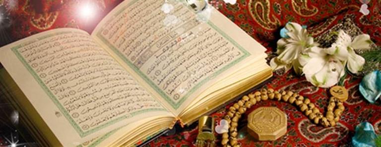 قران، زن در قرآن، زنان در قرآن