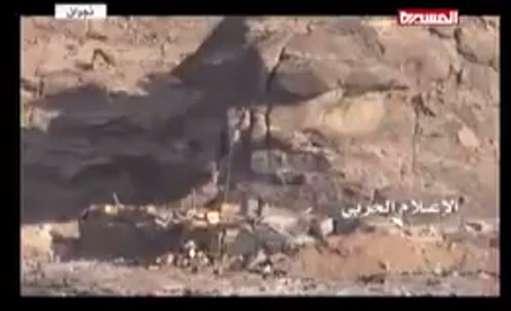 انهدام خودروی زرهی آل سعود توسط یمنیها