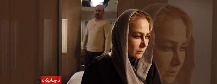ماحي؛ یک فیلم شعاری درباره مفاسد اقتصادی