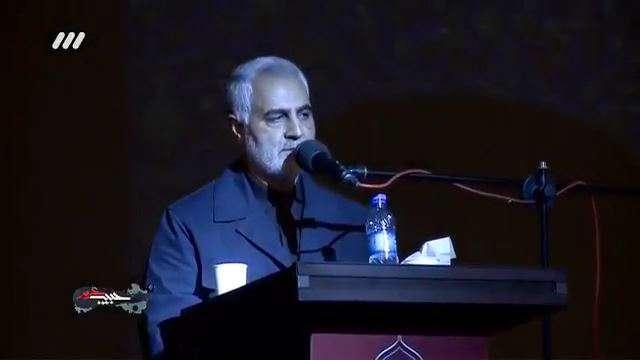 سخنرانی سردار قاسم سلیمانی