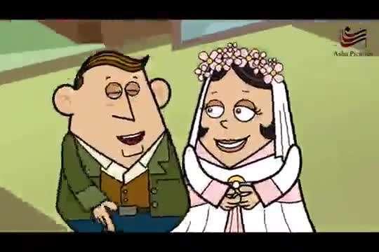 پندانه / دام ازدواج