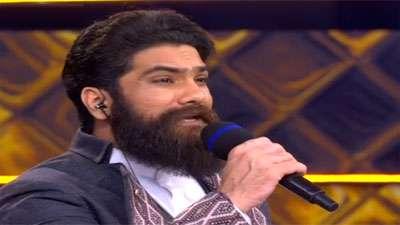 علی زند وکیلی / باهار شیراز