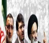 تجلی کاریزمای احمدی نژادی