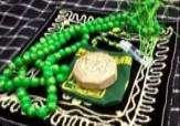 آیا کیفیت انجام نماز در قرآن آمده است؟